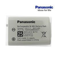 Baterie Panasonic HHR-P103 original