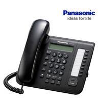 Panasonic KX-DT521X-B