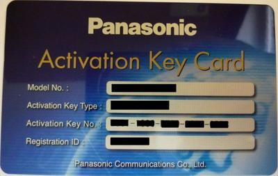 Panasonic KX-NSM501W - 1
