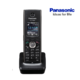 Panasonic KX-TPA60 - 1/2