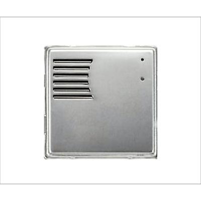 Dveřní telefon Brave modul NUDV0 - 1