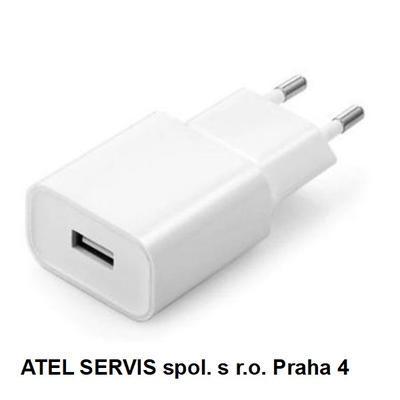 Xiaomi USB nabíječka, 5V/2A, bílá, bez kabelu - 1