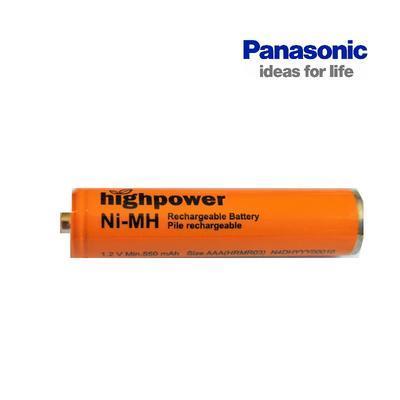 Baterie Highpower - 1
