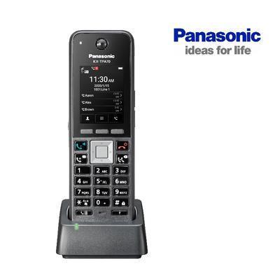 Panasonic KX-TPA70 - 1