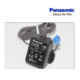 Adapter Panasonic PNLV233 - 1/2