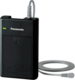 Panasonic KX-HNP100FX Smart Home Safety - 1/2