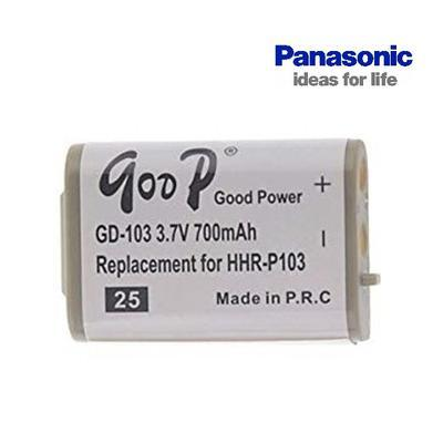 Baterie Panasonic HHR-P103 ekvivalent - 1