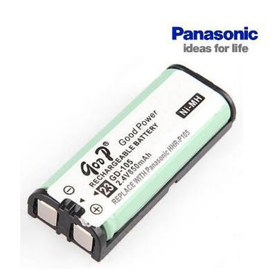 Baterie Panasonic HHR-P105 ekvivalent - 1