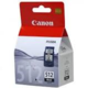Canon PG-512 Bk originální - 1/2