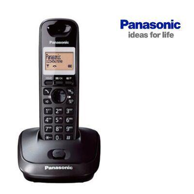 Panasonic KX-TG2511FXT - 1