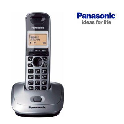 Panasonic KX-TG2511FXM - 1