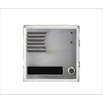 Dveřní telefon Brave modul NUDV1 - 1