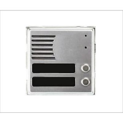 Dveřní telefon Brave modul NUDV2 - 1