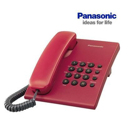 Panasonic KX-TS500CXR - 1