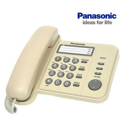 Panasonic KX-TS520FXJ - 1