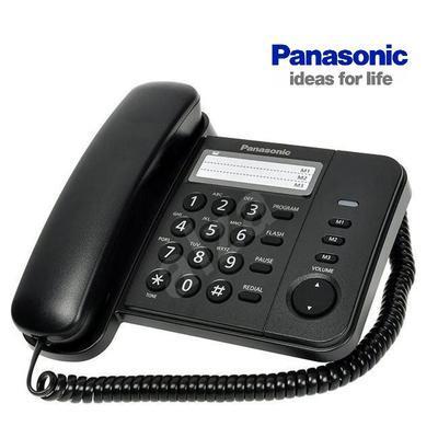 Panasonic KX-TS520FXB - 1