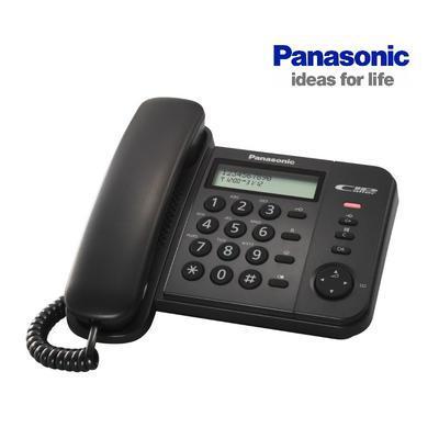 Panasonic KX-TS560FXB - 1