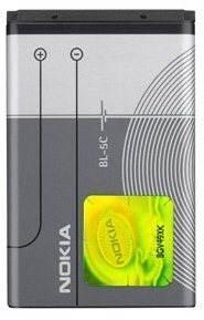 Baterie NOKIA BL-5C 1.100mAh Li-Ion (BULK) - 2