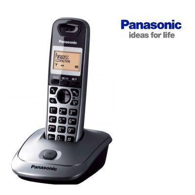 Panasonic KX-TG2511FXM - 2