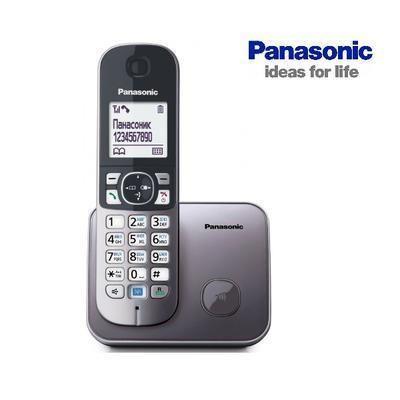 Panasonic KX-TG6811FXM - 2