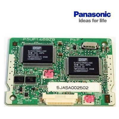 Panasonic KX-TE82492X - 2