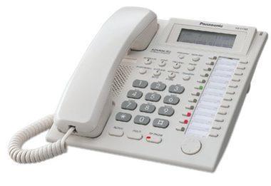 Panasonic KX-T7735CE - 2