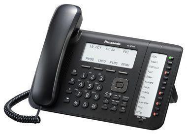 Panasonic KX-NT556X-B - 2