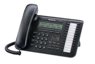 Panasonic KX-NT543X-B - 2