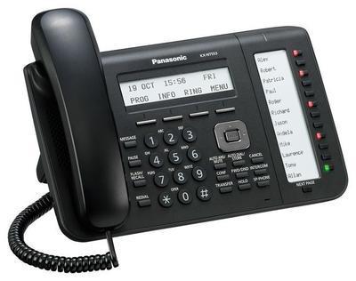 Panasonic KX-NT546X-B - 2