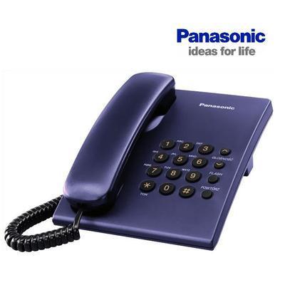 Panasonic KX-TS500CXC - 2