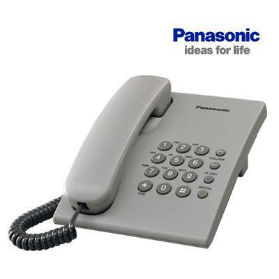 Panasonic KX-TS500CXH - 2