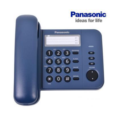 Panasonic KX-TS520FXC - 2