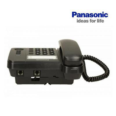 Panasonic KX-TS520FXB - 2