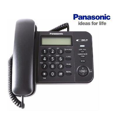 Panasonic KX-TS560FXB - 2